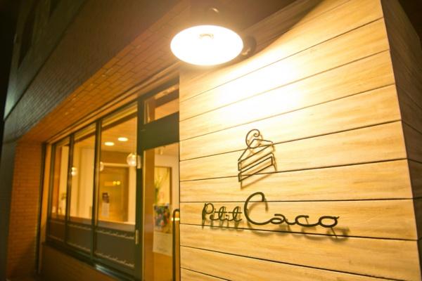 札幌ロースイーツ専門店Petit Caco(プティカコ)