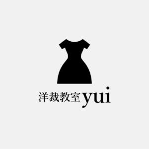 洋裁教室yui