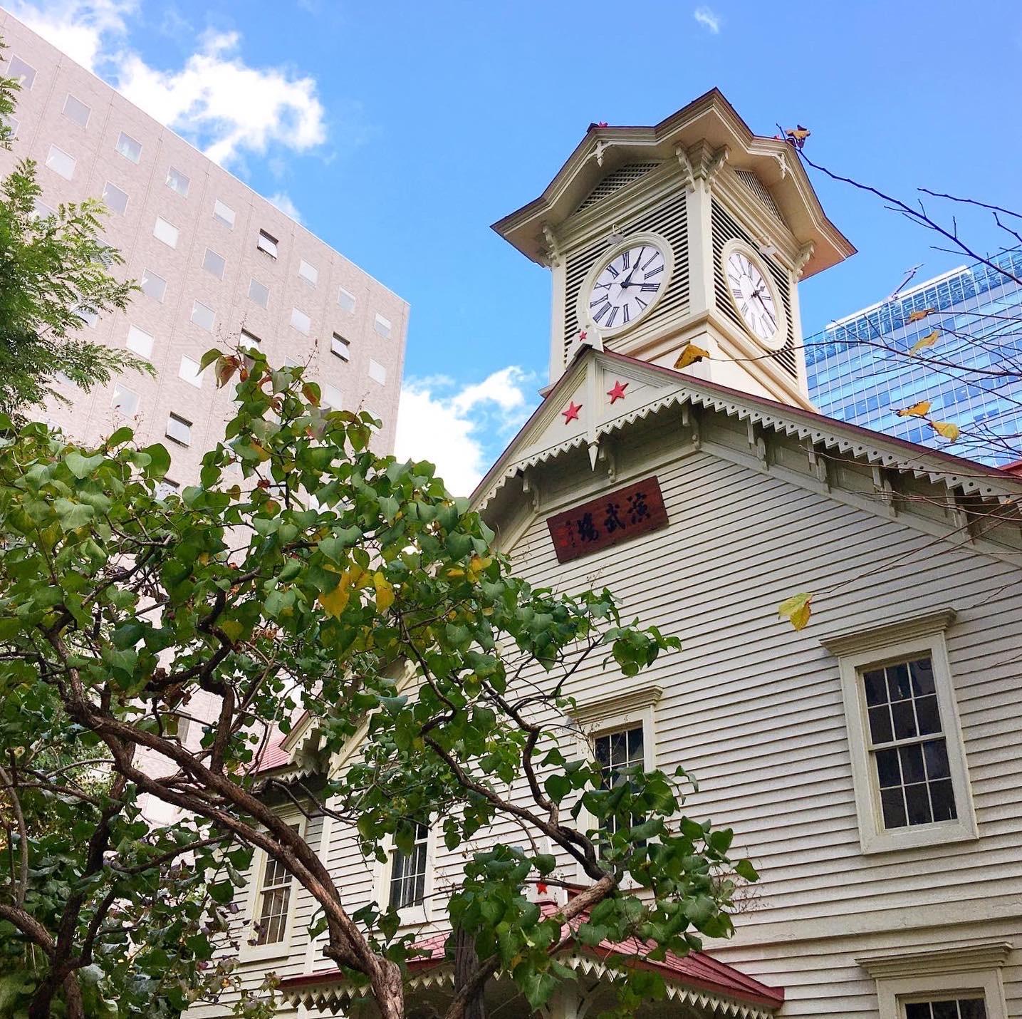 札幌時計台 紅葉