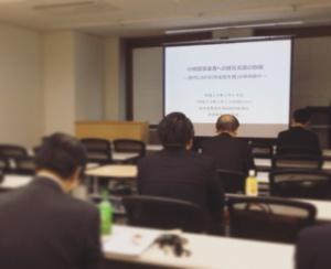 【企画】「北海道の小規模事業者の実情と商工会の支援事例」