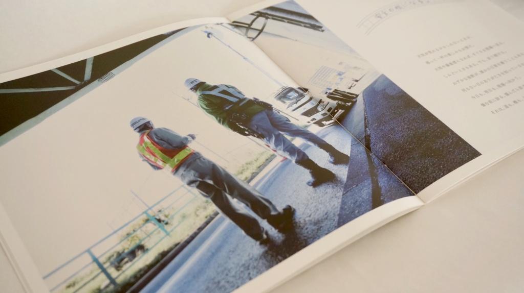 構研エンジニアリング様 採用ブランディング事例 会社案内冊子
