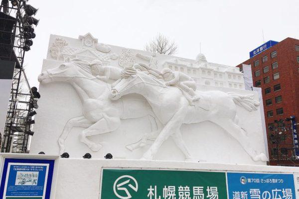 札幌雪まつり2019