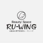 白髪染め専門美容室ルウイング/札幌市豊平区平岸